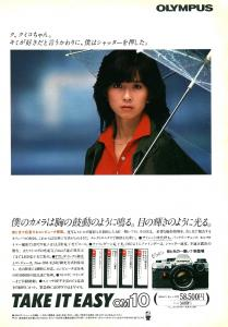 OM10-kumiko020