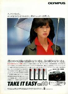 OM10-kumiko021