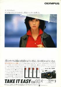 OM10-kumiko022