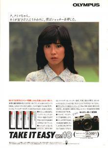 OM10-kumiko032