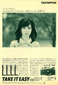 OM10-kumiko034