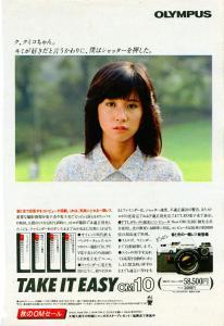OM10-kumiko035