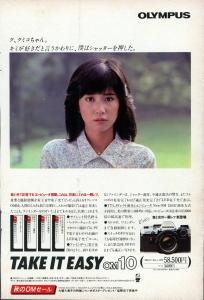 OM10-kumiko036