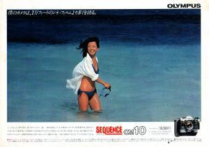 OM10-kumiko043