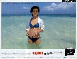 OM10-kumiko044