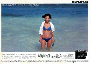 OM10-kumiko045