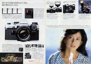 OM10-kumiko050